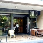 Chefs Experience, restaurant in Floreasca