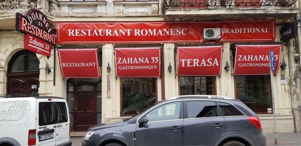 Zahana 33 Doamnei 21 - restaurant traditional romanesc in Centrul Vechi