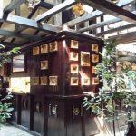 Piranha, restaurant club in Regie