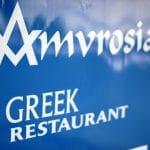 Interviu Restocracy cu Evanthia Zisi, Lady Cheful restaurantului cu specific grecesc Amvrosia din Pipera