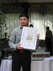 Takehiro Shimura