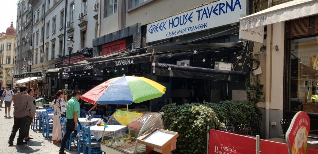 Greek House Taverna in Centrul Istoric, restaurant grecesc