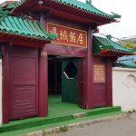 Marele Zid, restaurant chinezesc in Vasile Lascar din Bucuresti