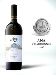 Concours Mondial de Bruxelles 2019 Argint Ana Chardonnay 2018