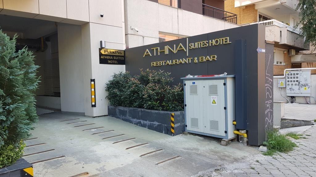 Artemis, restaurantul hotelului Athina