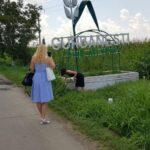 Viata la tara, la Gurbanesti
