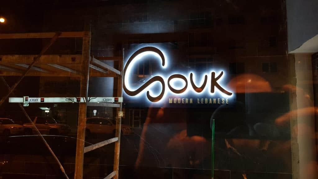 Souk, Modern Lebanese Cuisine Restaurant