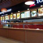 Toans Viet Nam Pipera, fast food vietnamez