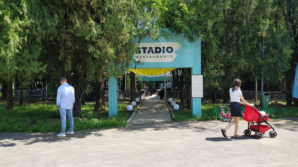 Stadio Park, restaurant in Parcul Herastrau